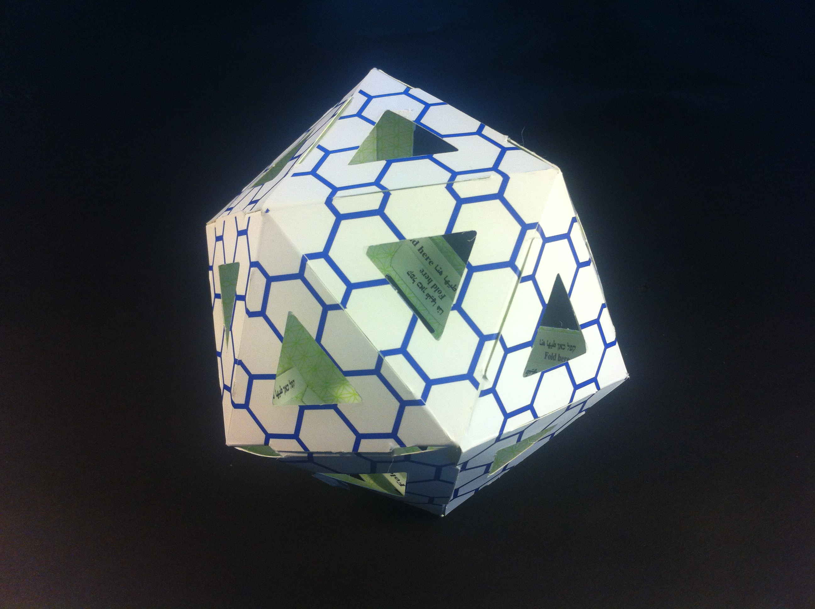 Paper model for Icosahedron