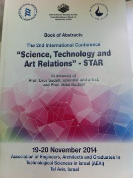 Tamir Ashman - Star 2014